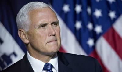 US troops withdrawal from Afghanistan: Vice President Mike Pence gives important statement