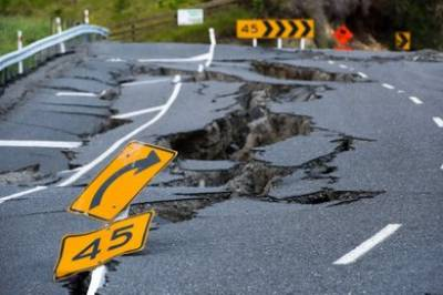 Earthquake warning: First ever publicly available App launched