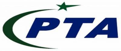 Free academic help: PTA launches a new initiative