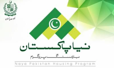 In a first, PTI government to launch Naya Pakistan Housing Authority