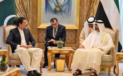 Pakistan and UAE decide to enhance counter terrorism ties
