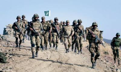 Pakistan Military's withdrawal from erstwhile FATA