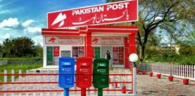 Pakistan Post to initiate e-commerce and financial services