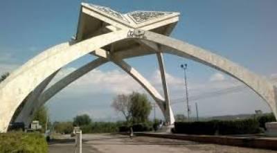 Quaid-e-Azam University's 80 Kanals encroached land retrieved