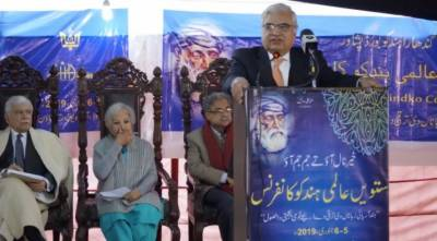Two day Int'l Hindko Conference concludes in Peshawar