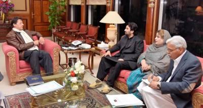 Deputy Speaker NA Meets PM