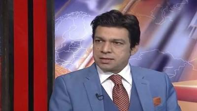 Govt determined to eliminate menace of corruption: Vawda