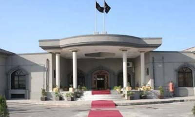 IHC: Nawaz Sharif seeks early hearing of pleas for suspension of sentence
