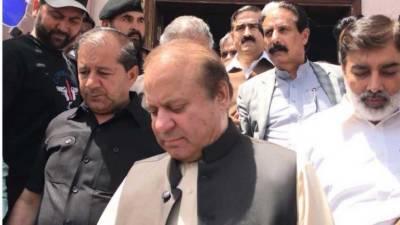 Islamabad High Court accepts Nawaz Sharif's petition