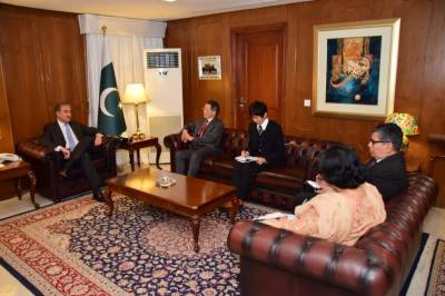 Japan expresses keen desire to enhance ties with Pakistan