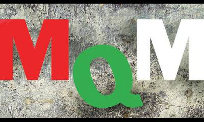 MQM founder case: Pakistan government takes important decision