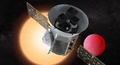 NASA discovers super earth planet