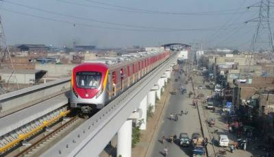 Orange Line Metro Train project inauguration date announced by Punjab government