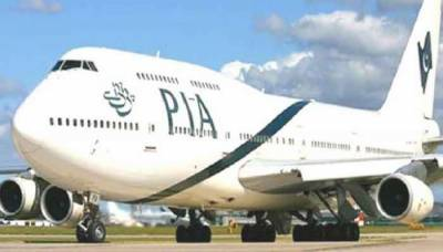 PIA flight crew tested positive for Alcohol, offloaded from flight