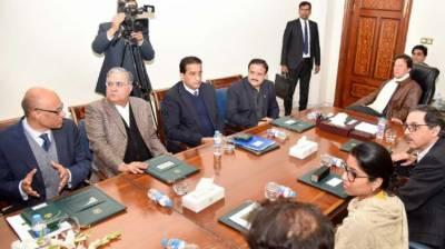 PM directs Punjab Govt to adopt latest system of Health Information Management