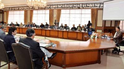 PM directs to prepare modern integrated system to resolve gas issues