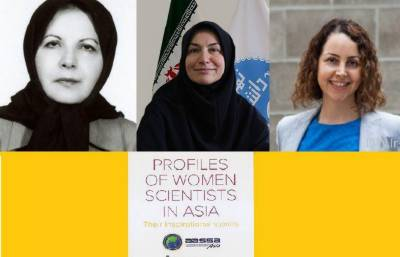 Three Iranian women among top 50 scientists of Asia