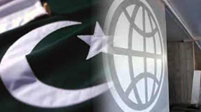 World Bank report predicts Pakistan economic growth decelerate to 3.7%