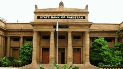18 undeclared bank accounts of PTI: SBP responds over media reports