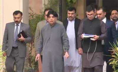Chaudhry Nisar Ali Khan may be deseated from PA