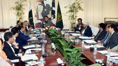 ECNEC approves revised project for BECS