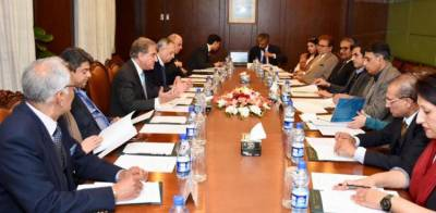 First ever session of the Advisory Council on Foreign Affairs held in Islamabad