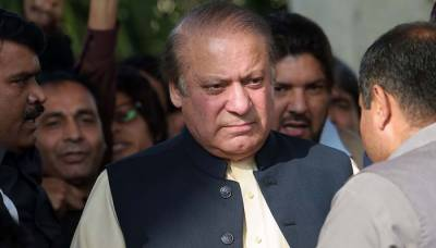 IHC fixed date for hearing of Al Azizia case appeal by Nawaz Sharif