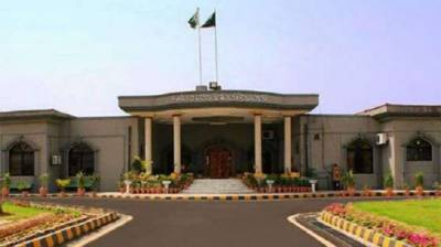 IHC to hear Nawaz`s appeal for suspension of sentence