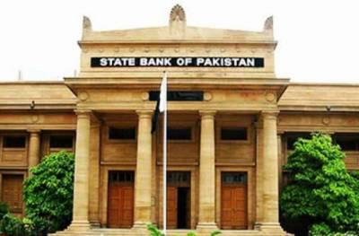 In a big honour, State Bank of Pakistan wins global award