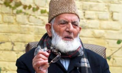 India's military approach towards Kashmir dispute brought death, destruction to held territory: Ali Gilani