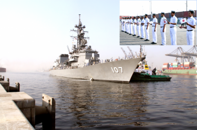 Japanese Naval warship arrive in Pakistan for multinational maritime exercise