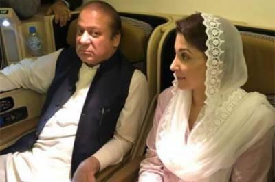 Maryam Nawaz meets Nawaz Sharif in Kot Lakhpat Jail Lahore