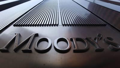 Moody's investor services raise alarm bells for the Pakistan economy
