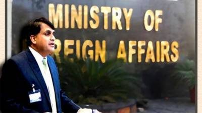 Pakistan facilitating efforts for peaceful solution in Afghanistan