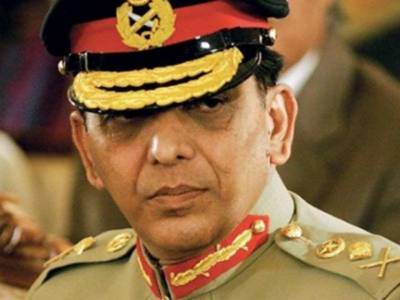 Pakistani Court rules against brother of former Army Chief Ashfaq Pervaiz Kayani