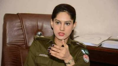Punjab Police Female SP graded as best crime fighter in Lahore