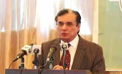 Chairman NAB responds over media reports of NRO