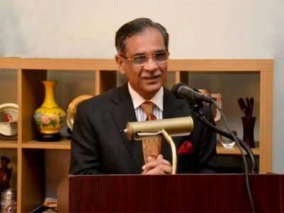 CJP Justice Saqib Nisar takes yet another initiative for Diamer-Bhasha Dam fund
