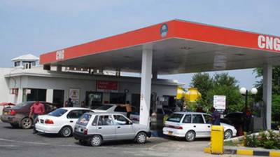 CNG price reduced significantly across Pakistan