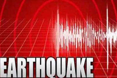 Earthquake jolted prats of Pakistan: Media Report