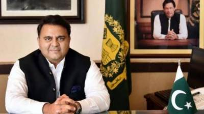 Fawad urges opposition not to make credible institutions controversial for sake of politics