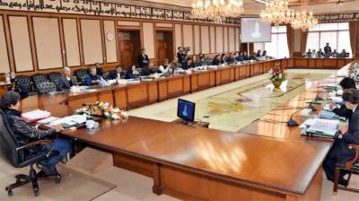 Inflation Rate in Pakistan drops to 0.4% in first half of FY 2018-19