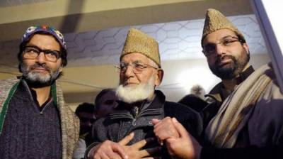 Kashmiri leaders urge World to take notice of Indian brutalities in occupied Kashmir