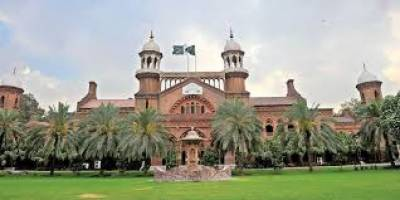 LHC vacates stay on court, syndicate proceedings against minister