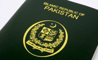 Pakistan government changes the Visa Policy for Foreign Diplomats