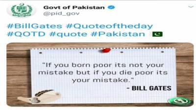 Pakistan government official twittet Account earns embarrassment