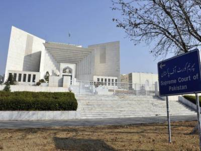 Supreme Court gives new instructions over infamous Asghar Khan case