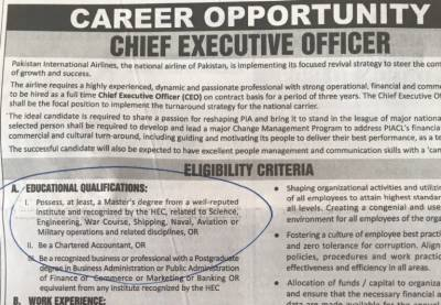 Why PIA needs Military Operations and Warfare Expert to head commercial entity?