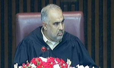 Appointment of CEC, members ECP: Speaker NA reconstitutes parliamentary committee