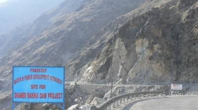Diamer Bhasha Dam fund: Checkout the top 10 Pakistani expat countries for contributions